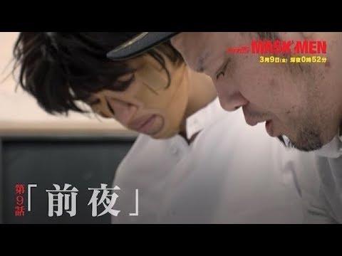 斎藤工 MASKMEN CM スチル画像。CM動画を再生できます。