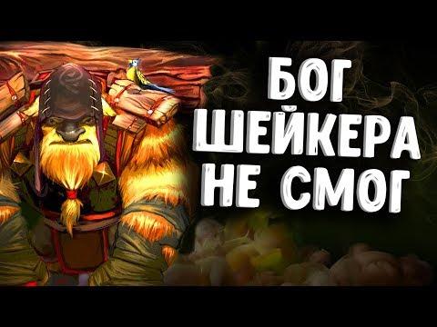 видео: БОГ ШЕЙКЕРА НЕ СМОГ - navi vs secret 2 КАРТА ДОТА 2