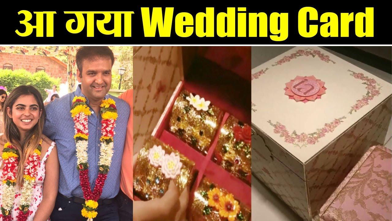 Isha Ambani Anand Piramals Wedding Card Have A Look At Beautiful Gold Card Filmibeat