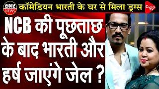 NCB Raids Comedian Bharti Singh's House | Capital TV