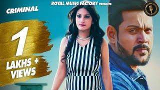 Criminal ( Full Song ) | Manjeet Kataria, Nikita | Yuvraj | Latest Punjabi Songs 2019 | RMF