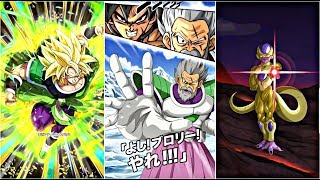 *NEW* BROLY AND PARAGUS , GOLDEN FRIEZA , AND SSJ BROLY SUPER ATTACKS! | Dokkan Battle JP!