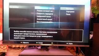 Philips ТВ модели 42PUS7809