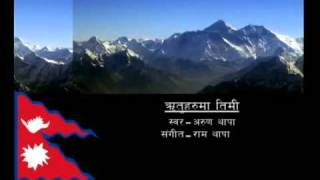 Ritu Haruma Timi by  Arun Thapa