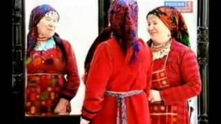 Бурановские Бабушки. Россия
