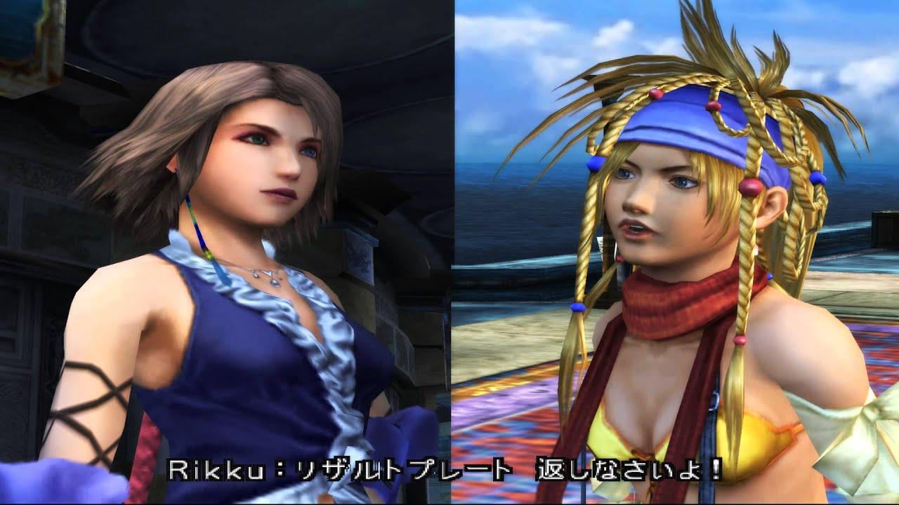 Final Fantasy X-2: International & Last Mission - PCSX2 1 1 0 Max Settings  1080p