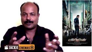 Miruthan (aka) Mirudhan movie  review by jackiesekar   Jeyam Ravi, Lakshmi Menon