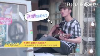 [141117] LUHAN -《重返20岁(Back to 20s / Miss Granny)》Special Edition