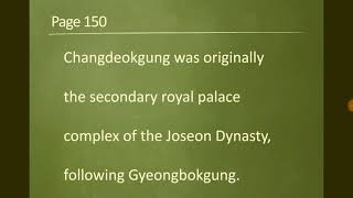 Lesson 7. The Surprising Science of Changdeokgung(1)