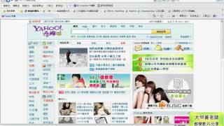 長青電腦班教學_搜尋網站