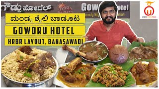 Mandya Style Badoota Gowdru Hotel Banaswadi Unbox Karnataka Kannada Food Review
