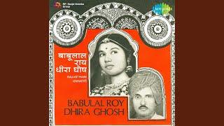 Mhara Baba Saro Khet