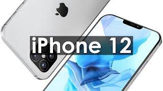 iPhone 12 - теперь ИЗВЕСТНО ВСЕ