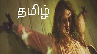 Annabelle 2017 killing evil miss Mullins in tamil