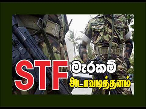 SriLanka STF Attacked Muslims in the mosque-  Hijirapura,Kumbukkandura,Kandy.