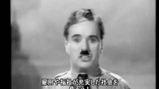 great dictator  speech   charlie chaplin