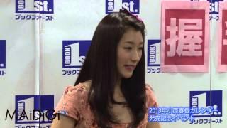 元AKB48およびSDN48のメンバーだった小原春香さんが、10月27日に東京都...