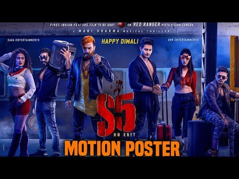 S5 No Exit Movie Motion Poster | #ManiSharma #Tarakaratna #Avantika #RutujaSawanth #Prince