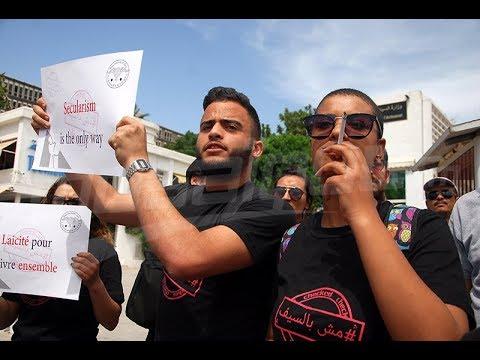موش بالسيف'' وقفة إحتجاجية للمطالبة بالحق في الإفطار في رمضان (فيديو)