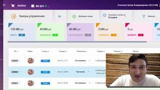Как Заработать в Интернете 500 Тысяч Рублей в Месяц. Деньги Сегодня 100000 Рублеи за 24 Часа