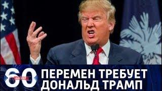 60 минут  Новое ток шоу с Ольгой Скабеевой и Евгением Поповым от 19 09 2017