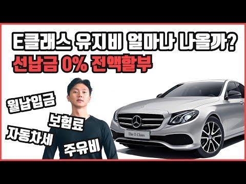 자동차보험료계산이벤트