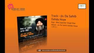 Bhai Joginder Singh Riar - Jis Da Sahib Dahda Hoye -- HD --- 2013