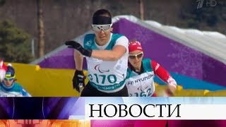 Анна Миленина принесла России шестую золотую медаль на Паралимпиаде в Пхенчхане.