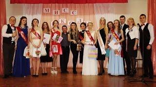 Мисс школа №10 (Слоним, 2017)