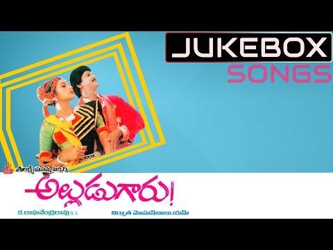 Alludu Garu Movie Songs Jukebox || Mohan Babu, Shobana, Ramya Krishna