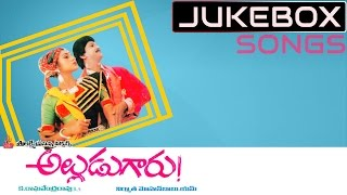 Alludu Garu Movie Songs Jukebox || Mohan Babu, Shobana, Ramya Krishna