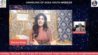 Unveiling of 'AGSA Youth Website' and 'Inauguration of International Sindhi Youth Day'