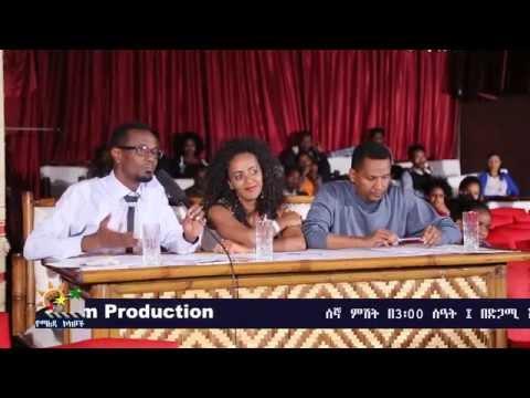 Yemaleda Kokeboch Promo