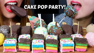 ASMR CAKE POP PARTY! + STARBUCKS FRAPPUCCINOS 초콜릿 케이크팝 리얼사운드 먹방| Kim&Liz ASMR