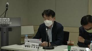 한국지역언론학회 정기학술대회 제2세미나실