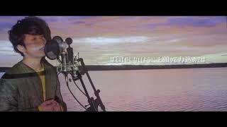 【男性が歌う】蝶々結び Aimer 【フル歌詞付き】RADWIMPS 野田洋次郎プロデュース曲   covered by 財部亮治