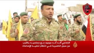 الرئيس العراقي يصدق على أحكام إعدام جديدة