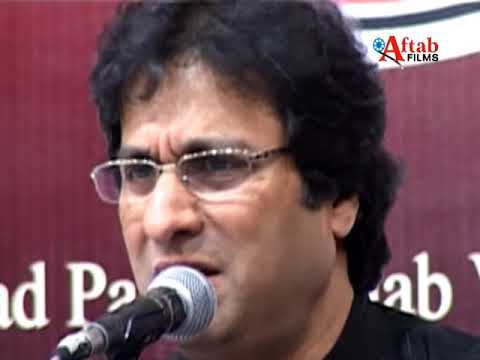Talat Aziz Ghazal Singer A live concert by  Daily Hindustan Bombay, Edition.