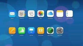 Как безопасно хранить пароли аккаунтов на iOS