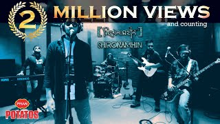 Shironamhin - Bohemian Official Music Video