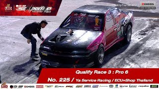 Qualify Day3 : Pro 6  -Run3 No.225  วสุ ปริยพาณิชย์/Ya Service Racing / ECU=Shop Thailand
