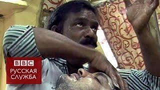 Космический массаж в Индии