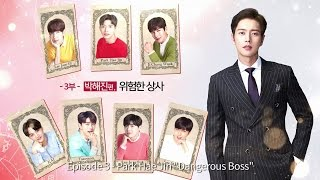 "Video [LOTTE DUTY FREE] 7 First Kisses (ENG) #3 Park Hae Jin ""Dangerous Boss"" download MP3, 3GP, MP4, WEBM, AVI, FLV Januari 2018"