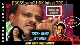 Latest Kumarswamy Darshan DBOSS Troll Nanu Yara Radhika Tarle Nan Maga