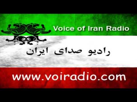 Voice of Iran Radio
