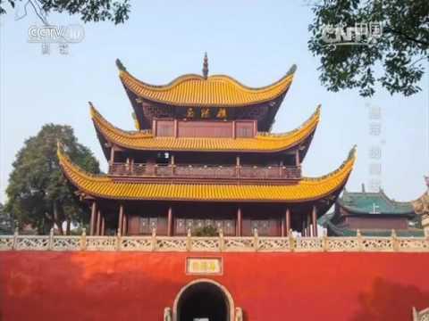 """20160401 地理中国  """"悬浮""""的阁楼(上)"""