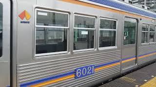 南海高野線 北野田駅 6200系+6000系(6521+6021編成)急行三日市町行 発車
