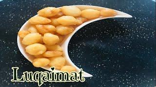 Luqaimat recipe ||sweet dumplings recipe || popular Arabic dessert recipe