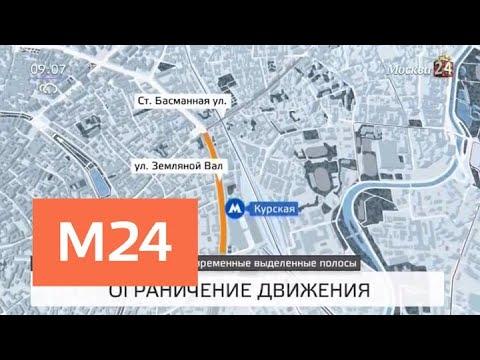 Семь станций Арбатско-Покровской линии метро закрыли на праздники - Москва 24