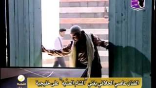 Assi El Hallani - El Sham El Adiya | عاصي الحلاني - الشام العدية
